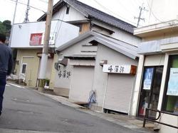 野母崎02