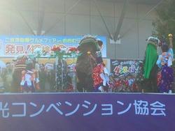 大村獅子舞02-3