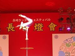 中国雑技02