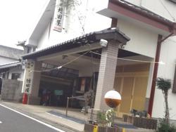 松原おくんち03-3