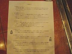 明清楽02