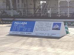 帆船00-2