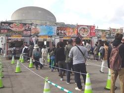 ラー麺フェス02