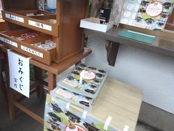 八坂神社01-3