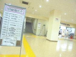 大村03-8