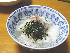 鯵茶漬け02