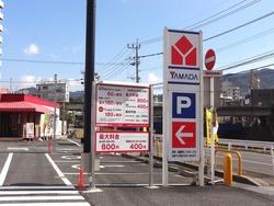 ヤマダ電機01-2