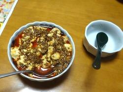 麻婆豆腐01-3