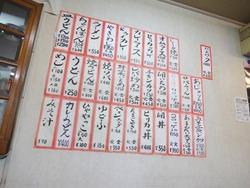 濱田食堂2013
