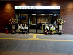 長崎駅02-1
