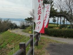 鉢巻山02-1