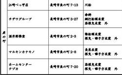 庭見せ01-1-2
