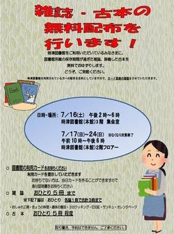 時津図書館03
