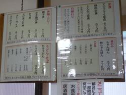 紫陽花荘02-2