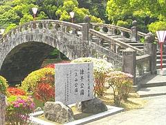 眼鏡橋02