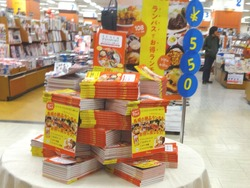 紀伊国屋書店01