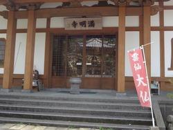 雲仙03-3