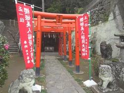 八坂神社02-5