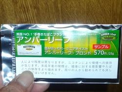 高松たばこ店01-3
