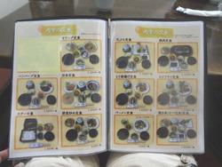 寿楽02-2