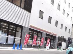 「大庄水産 長崎駅前店」でランチ