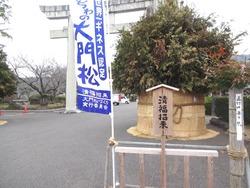 橘神社01-2