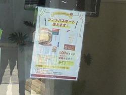 グリーンテラス雲仙01-3