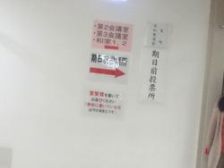県知事選挙01-4