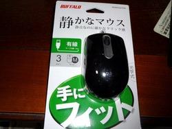 マウス01-5