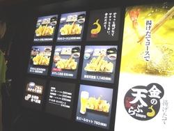 仲見世8番街02-3