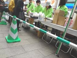 グリーンキャンペーン01-2