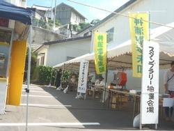 神浦散歩未知01-2