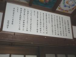 諏訪神社02-1