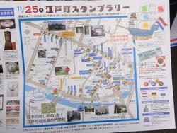 江戸町01-3-2