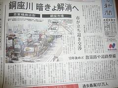 新聞01-2