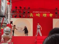 中国雑技05-3
