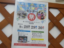 浦上百貨センター01-3
