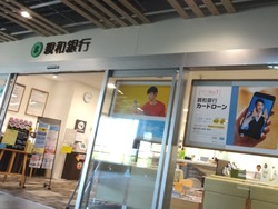 長崎県庁02-2