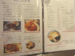 バラモン食堂02-4