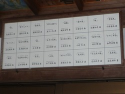 諏訪神社02-8