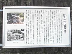 裳着神社01-2