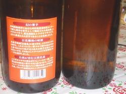 酒02-2