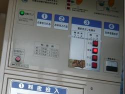 精米所・時津02