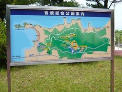 香焼公園01-2