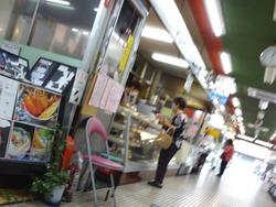 ひよこ食堂03-2