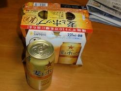 麦とホップ01-2