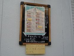 ナガセ01-4