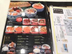 長崎港駅前店02-3