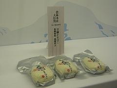 水産加工振興祭04-5