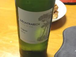 ワイン01-2